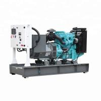 Quality 3 Phase 400v 230v Perkins Diesel Generator Set 200 KVA Low Fuel Consumption for sale