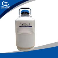 Tianchi Liquid nitrogen container 10L Liquid nitrogen tank YDS-10 Cryogenic vessel 10L50mm aluminium alloy for sale
