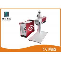 Buy cheap Cheap 10W/20W/30W/50W Fiber Laser Marking Machine for plastic PVC data matrix from wholesalers