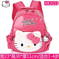 Quality Selling well all over the world HelloKitty School bag manufacturers in China for sale