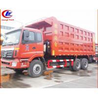 China factory sale best price FOTON AUMAN 6*4 15cbm dump truck/tipper, hot sale FOTON 30tons sand and stone dump tipper truck for sale