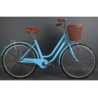 China Cheap hi-ten steel colorful 26 inch OL elegant city bicycle for lady  with Shimano 7 speed with pvc basket on sale