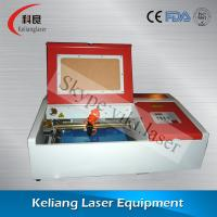 Buy cheap Best parts, best price mini laser engraving machine KL-320 300*200MM from wholesalers