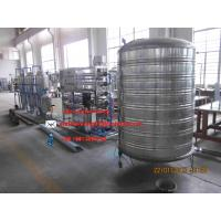 Quality reverse osmosis water purification system for sale