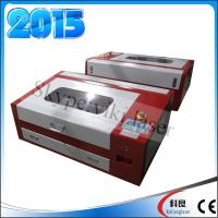 Buy cheap 300*500mm China best price laser engraving and cutting machine for non-metal from wholesalers
