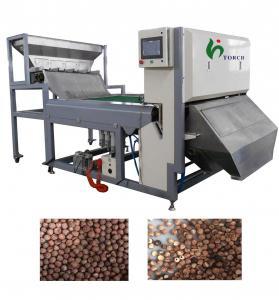 Quality Advanced Wheat Grain Color Sorter / CCD Rice Colour Sorter Machine for sale