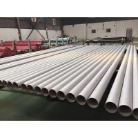 Quality Super Duplex Stainless Steel Pipes, EN 10216-5 1.4462 / 1.4410, UNS32760(1.4501), Pickled & Annealed,  ,20ft for sale