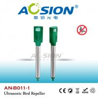 Buy Ultrasonic Animal  Repeller at wholesale prices