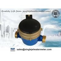 China Remote Reading Brass Vane Wheel Water Meter , 15mm Water Meters for Home on sale