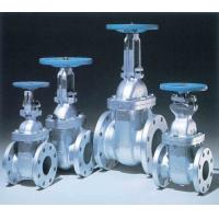 Quality Sewage Non Rising Stem Gate Valve , Flanged Metal Seated Gate Valve for sale