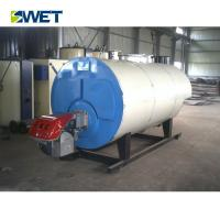 Buy cheap Equipped with Italy burner 3 ton / 6 ton 1.25mpa steam boiler for chemical from wholesalers