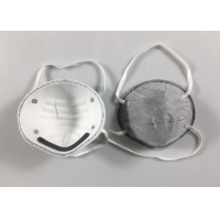 Quality Grey Dust FFP2 Cup Shape No Valve KN95 Filter Mask for sale
