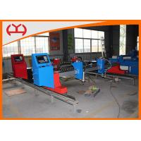 China Gantry Structure Plasma CNC Aluminum Cutting Machine With Fastcam Software on sale