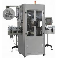 Quality Automatic sleeve shrink labeling machine for round and plat bottle/glass bottle/plastic bottle for sale