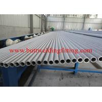 Round Thin Wall Copper Nickel Tube CUNI pipe C70600, C71500 2015 70/30 for sale
