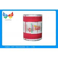 Quality Flexible Heat Seal Printed Plastic Film Laminated Rolls For Automatic Packaging for sale
