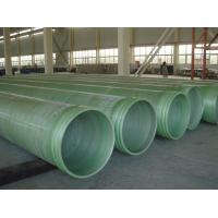 Quality good quality frp pipe for sale