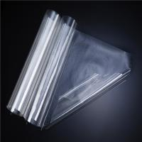 Buy cheap Perfluorinated cation exchange membrane from wholesalers