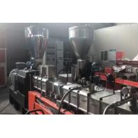 Buy cheap Pp Carbon Black Plastic Pellet Making Machine Twin Screw Extruder 300 Kg / H from wholesalers