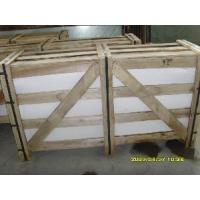 Quality Packing of Glass (PG) for sale