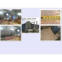wood shaving drying machine for sale