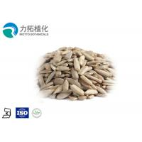 China LTOPP017 Natural Plant Protein Powder / Sunflower Kernels Nutrition Non - GMO on sale