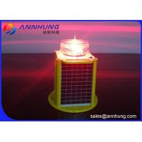 Quality Waterproof Solar Powered LED Marine Lantern For High Rise Building Marking for sale