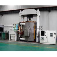 Ceramic Products Sintering Densification Treatment Vacuum Hot Press Furnace for sale