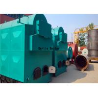 Buy cheap Industrial used 4 ton wood fired biomass steam boiler for paper making from wholesalers