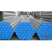 Quality Stainless Steel Welded Pipe,JIS G3459 SUS316L , SUS304L, 125 A , 150A ,  SCH 40 , 6M Pickled and Annealed, Plain End for sale
