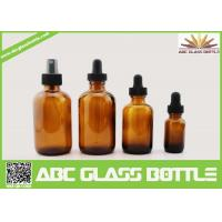Buy 4oz 2oz 1oz 1/2oz 120ml 60 ml 30ml 15ml Amber Boston Round Glass Bottle For at wholesale prices