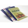 China Magazine Printing Service for sale