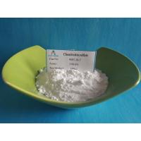 China USP Supplement Powder Vegetarian Chondroitin Sulphate Powder CAS 9007-28-7 on sale
