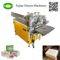 Buy cheap Semi automtatic napkin paper and facial tissue plastic bags packing machine from wholesalers