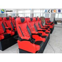 Quality Stackable Imax Movie Theater Electronic 4DM  Motion Chair Red 4 Seats Per Set for sale