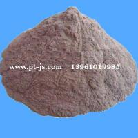 Buy cheap Copper based alloy powder from wholesalers