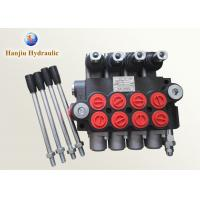 Buy cheap 4 Spool Tractor Monoblock Hydraulic Directional Control Valve P40L/Min 31.5MPa from wholesalers