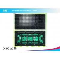 Quality 32x16 Pixels P10 SMD3535 LED Display Module  320mm X 160mm with 10000 Pixel/㎡ for sale