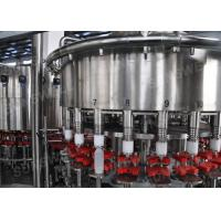 Quality Rotary Multi-Head Hot Filling Machine , Tea And Juice Filling Line for sale