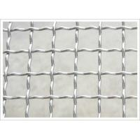 China Crimped Woven Wire Mesh , Hooked Wire Screen Mesh For Bbq Baking Grill Net on sale