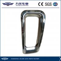 Jeep Patriot Car Accessories Bright Chrome Grille Circle Hollow Center