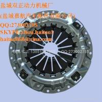 Clutch Cover for ISUZU 8970317580 for sale