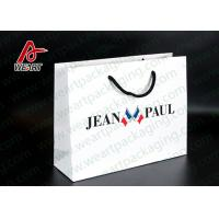 Quality White Custom Printed Retail Paper Shopping Bags No Minimum Matte Lamination for sale