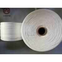 China Twisted / Non Twist PP Filler Yarn Fibrillated Split For High Voltage Cable Filling on sale
