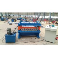 China Zinc / Aluminum Forming Machine 15 m / min Speed Roof Sheet Bending Machine on sale