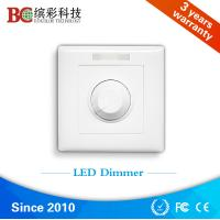 China Bincolor BC-321 DC 12V 24V single channel 10A wireless led light dimmer with switch knob on sale