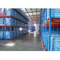 Buy Stackable Metal Drive In Racking High Density Storage First - In - Last - Out at wholesale prices