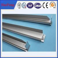 Quality Matte aluminium anode aluminium profile for solar quoted by weight aluminium profile price for sale