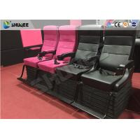 Buy Electric Chairs 4D Cinema System , Customized Seats Number 5 Effects at wholesale prices