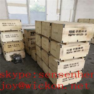 Quality Sumitomo QT62 Hydraulic Rotary Gear Pump for servo system for sale